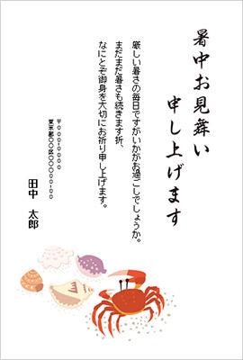 日本伝統の和紙はがきに合うデザインも入っています。