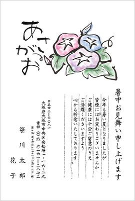 ワード・ラベルマイティ・一太郎形式でダウンロード。
