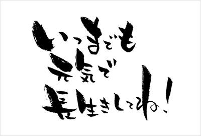 イラストACのデザイン3