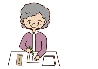 お礼状の基本的な書式や、例文、テンプレートなどをご紹介します。