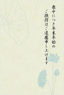 繊細なタッチで描かれた花が美しくお洒落