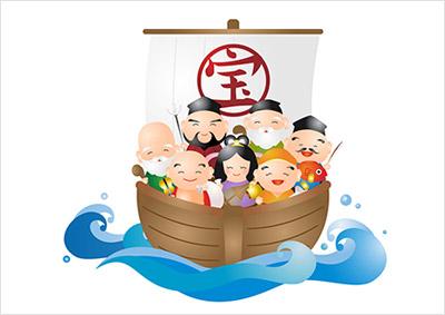 個性豊かな七福神