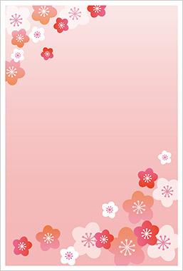 梅の花柄イラストが色調を変えセンス良く配置