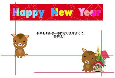 miho年賀状イラスト素材2