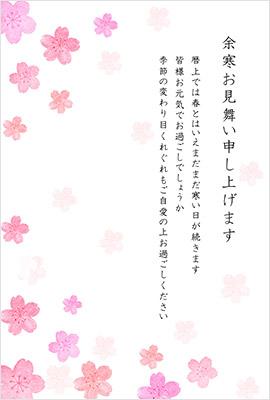 優しいタッチの桜がかわいい