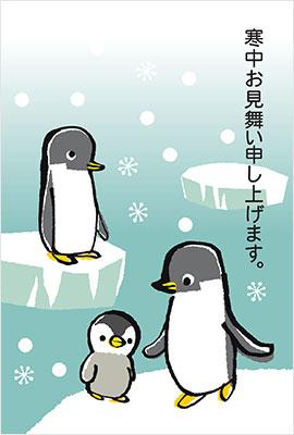寒中見舞いテンプレート2