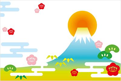 お洒落な富士山の背景素材2