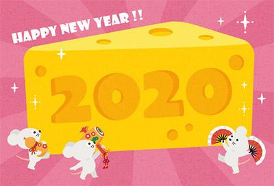 シンプル且つ美しい年賀状の2021年用無料テンプレート