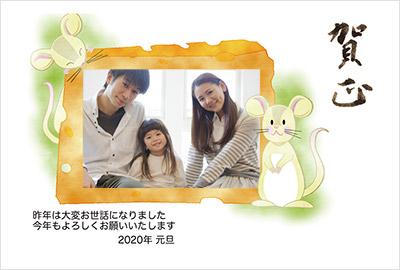 年賀状プリント2021画像2