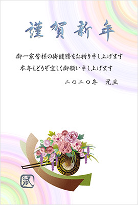 2021渋ジミ年賀状テンプレート無料ダウンロード