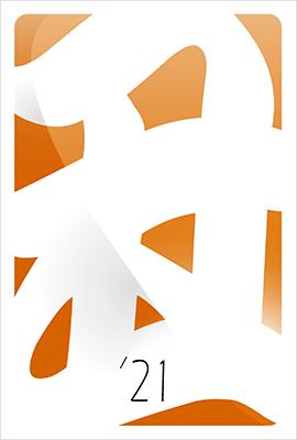 白い余白も美しいシンプルでおしゃれな年賀状デザイン