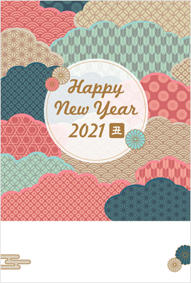 色鮮やかでデザイン性の高いおしゃれな無料年賀状